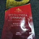 創業102周年の白鳥製薬グループが新展開する美容ブランド『サロン・ド・ドレナージュ』様のめぐりサポートのサプリメント(健康食品)『MEGLYMPA DRAINAGE(めぐりんぱドレナージュ)』を体…のInstagram画像