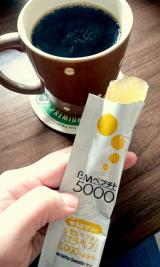ニッタバイオラボ  柚子味コラーゲンゼリーの画像(6枚目)