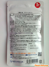 女プリメント 眠りの品質 テアニンナイトの画像(2枚目)