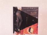 「AZUSAタイツ(トレンカ)」の画像(1枚目)