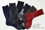 吸湿発熱繊維が保温し、非吸湿性繊維がキープ!冷え対策はポカポカソックス♡の画像(8枚目)