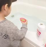 イヤイヤ期の息子がすんなりお風呂に入るようになった理由の画像(1枚目)