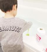 イヤイヤ期の息子がすんなりお風呂に入るようになった理由の画像(2枚目)