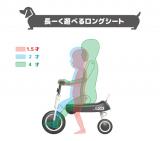 「お外遊びに*D-bike dax」の画像(4枚目)