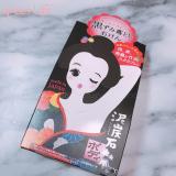 株式会社ペリカン石鹸:泥炭石ボディスクラブ石鹸 ②の画像(1枚目)