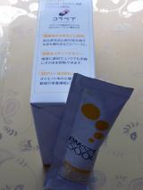 「柚子味コラーゲンゼリーBMペプチド5000」食べて、美味しくヨガ後のカラダ作り! の画像(6枚目)