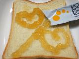 「柚子味コラーゲンゼリーBMペプチド5000」食べて、美味しくヨガ後のカラダ作り! の画像(1枚目)