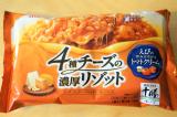 明治の新商品『4種チーズの濃厚リゾット』は本当に濃厚で美味しかった!の画像(2枚目)