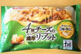 明治の新商品『4種チーズの濃厚リゾット』は本当に濃厚で美味しかった!の画像(3枚目)