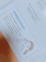 ☆アイラッシュセラム☆の画像(7枚目)