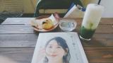 【カフェ ハンモック】期間限定ドリンクメニュー♪抹茶オレの画像(3枚目)