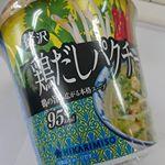 @hikarimiso  様の #phoyou をお試しさせていただきました☺️ 仕事のお昼のお供にいただきましたが、お手軽なインスタントなのに味が本格的なことに驚きました☺️ この日は #鶏だしパク…のInstagram画像