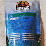 Wysong Adult ワイソンアダルトチキンが第一主原料の成犬用ドライフードです🐶プロバイオティクスとプレバイオティクス配合したシンバイオティクスにより腸内環境をサポートしてくれま…のInstagram画像
