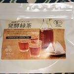 国産オーガニック 発酵緑茶(5g×7包)とにかく美味しいです。ごくごく飲んでました。夜飲むと朝お通じがとてもよくなりました。これは、常にストックしておきたいと思いました。…のInstagram画像