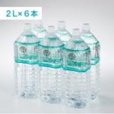 〖岩深水〗2Lペットボトル水6本セットで子どもたちの大好物のカレーを!の画像(1枚目)