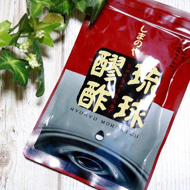 口コミ投稿:しまのやから琉球醪酢が届きました♥.沖縄の泡盛からうまれる醪酢を配合したサプリメ…