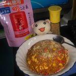 本日のWaShock!😱 ランチで、辛い🌶️ライス🍚の梅こんぶ茶焼飯🔥😀 スッパ辛美味~♪*👍※梅こんぶ茶4g使用#washoku #yakimeshi #egg #mixbegetabl…のInstagram画像