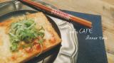 【うちごはん】ヘルシー&節約おかず♪豆腐ステーキの画像(1枚目)
