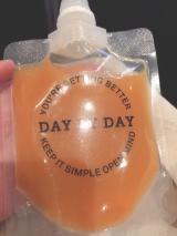 「DAY BY DAY講演会「薬剤師が伝える僕の人生を変えた20分の習慣」」の画像(4枚目)