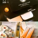 「お届け物☆お気に入りのランチのお店♡」の画像(4枚目)