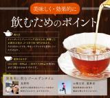 毎日飲みたい常用健康茶発見!国産オーガニック 発酵緑茶の画像(26枚目)