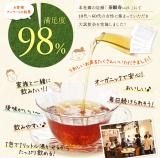 毎日飲みたい常用健康茶発見!国産オーガニック 発酵緑茶の画像(10枚目)