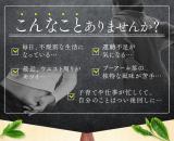 毎日飲みたい常用健康茶発見!国産オーガニック 発酵緑茶の画像(18枚目)