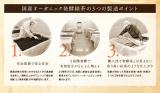毎日飲みたい常用健康茶発見!国産オーガニック 発酵緑茶の画像(22枚目)