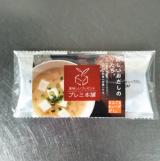 口コミ記事「出汁キューブでお料理」の画像