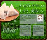 毎日飲みたい常用健康茶発見!国産オーガニック 発酵緑茶の画像(25枚目)