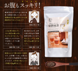 毎日飲みたい常用健康茶発見!国産オーガニック 発酵緑茶の画像(24枚目)