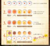 毎日飲みたい常用健康茶発見!国産オーガニック 発酵緑茶の画像(16枚目)