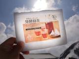 毎日飲みたい常用健康茶発見!国産オーガニック 発酵緑茶の画像(4枚目)