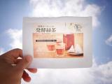 毎日飲みたい常用健康茶発見!国産オーガニック 発酵緑茶の画像(1枚目)