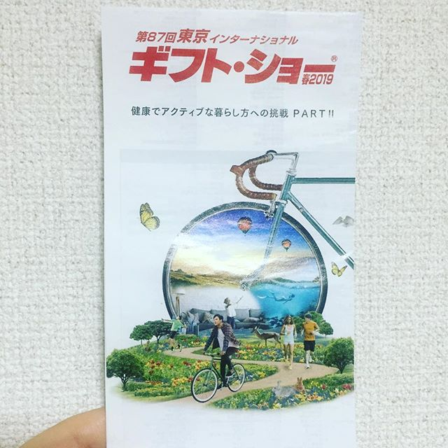 口コミ投稿:口腔菌のパイオニア、プレミアモードさんにご招待いただきまして、第87回東京インタ…