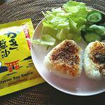 広島から発信する、世界で愛されているかき醤油ブランド、アサムラサキさんから『かき醤油』をモニターさせていただきました😊かき醤油は、本醸造醤油にお出汁、牡蠣の旨味エキス、みりん、お砂糖などを程よ…のInstagram画像