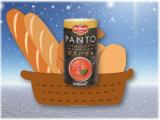 新発売!パンとおいしいスープ「PANTO ガスパチョ」10名様にプレゼント!の画像(1枚目)