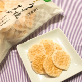 モニプラファンブログ もち吉 うす焼きサラダ アレンジレシピの画像(3枚目)