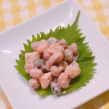 モニプラファンブログ 【海の精】紅玉ねり梅の画像(3枚目)