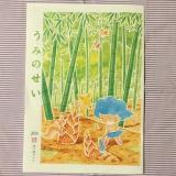 モニプラファンブログ 【海の精】紅玉ねり梅の画像(5枚目)