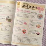 モニプラファンブログ 【海の精】紅玉ねり梅の画像(6枚目)