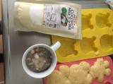 ココナッツミルクパウダーの画像(2枚目)
