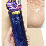 #リセレブ #米ヌカ発酵熟成プラセンタ化粧水 を使ってみました🎵とろみのある、ほんのりラベンダーの香りの化粧水🌼 普段はお値段を書かないのですが税込み1599円🌈使用してみて、3000円~…のInstagram画像