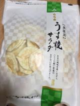 もち吉うす焼きサラダでアレンジレシピの画像(1枚目)