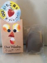 ドット・ウォッシー いちご鼻を洗う洗顔石鹸 その1の画像(1枚目)