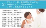 【②】赤ちゃんも使えるムダ毛対策ジェル!?の画像(5枚目)
