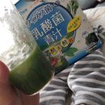 授乳中の水分と栄養補給に♥あっさり飲みやすい♥#yuwa #ユーワ #青汁 #ビフィズス菌 #フルーツ青汁 #ヨーグルト #きれいになりたい #やせたい #プチ断食 #便秘解消 #monipl…のInstagram画像
