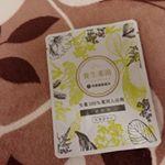 『ドモホルンリンクル』の化粧品で有名な再春館製薬所様から発売されている「養生薬湯(ようじょうやくとう)」で体も心も癒されてみました!春らしい優しい色のパッケージと、開けると新緑のような緑色…のInstagram画像