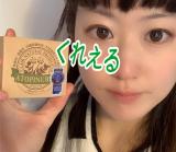 「【スキンケア】無添加にとことんこだわった「くれえる化粧品」使ってみた!」の画像(9枚目)