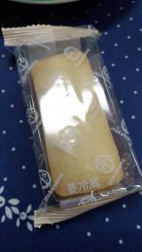 美味しい美味しい福島のバターサンドの話。の画像(5枚目)